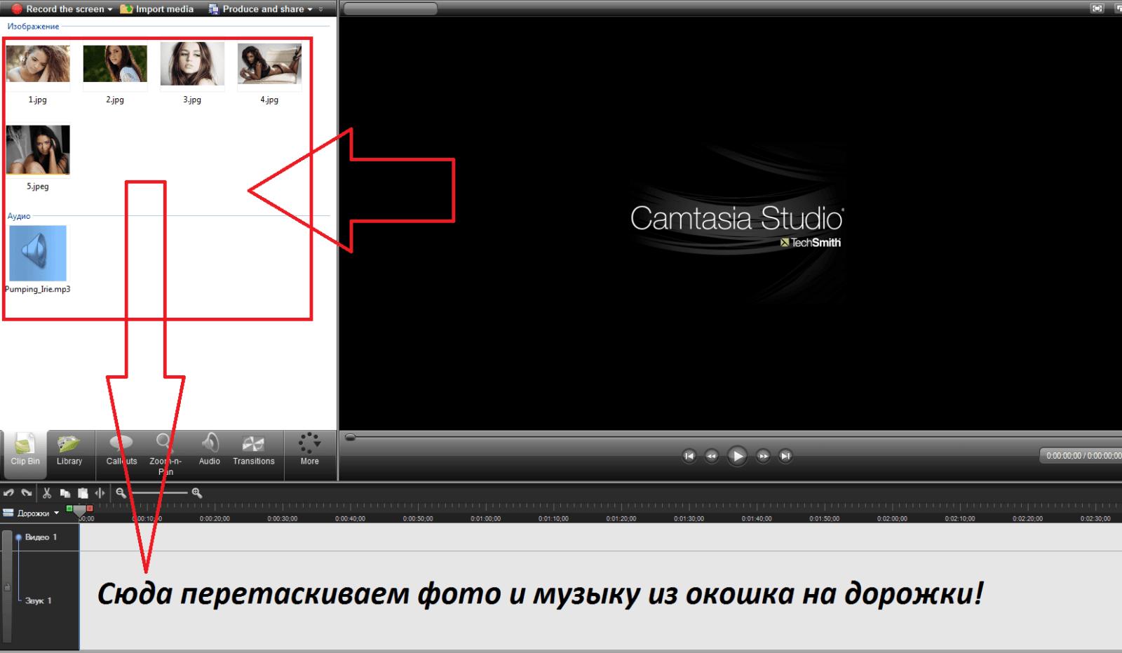 Как сделать ролик из музыки и фото