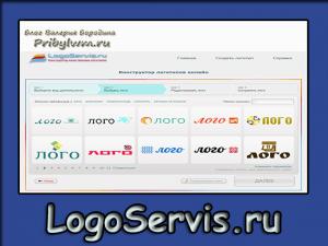LogoServis