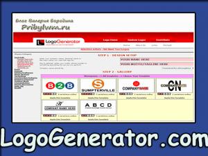 Logogenerator
