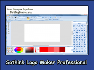 Sothink Logo Maker Professional