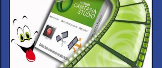 Как работать в Camtasia Studio