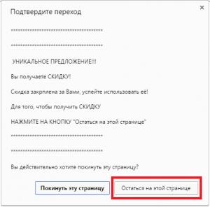 скрипт камебекер