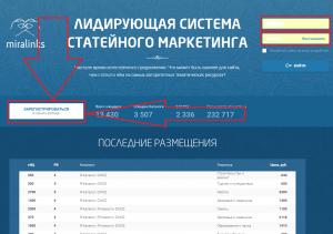 страницу для регистрации