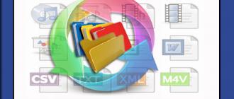 конвертер файлов