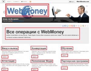 Web-Moneta