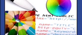 коды цветов html