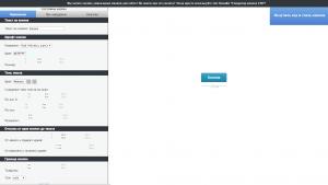 первый генератор кнопок для сайта