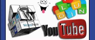 Плагины WordPress для YouTube