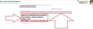 конвертер HTML