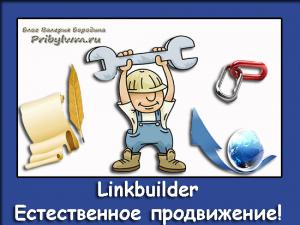 Linkbuilder