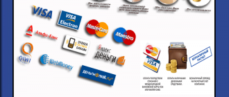прием платежей на сайте