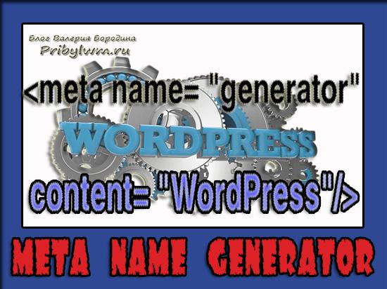 meta name generator