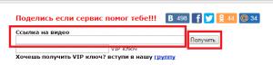 usyn.ru