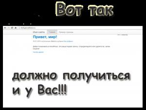 Новая тема в bootstrap Урок третий