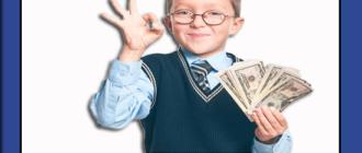 заработать в интернете школьнику