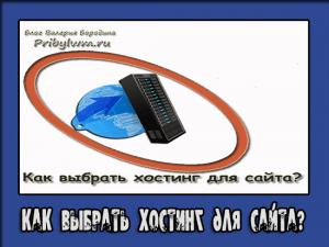 Блоговедение
