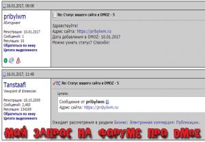 dmoz org каталог добавить сайт