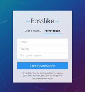 регистрация в босслайк