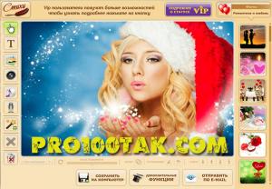 музыкальная открытка онлайн