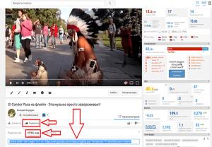 адаптивное youtube видео