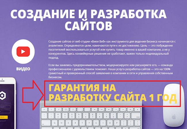 Создание и продвижение сайта под ключ каталоги под размещение статей