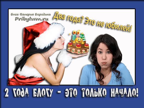 сайт поздравления с днем рождения