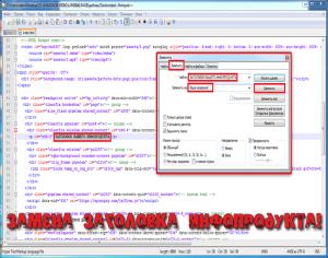 скачать лендинг пейдж шаблоны html