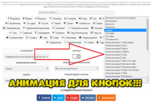 добавить социальные кнопки на сайт