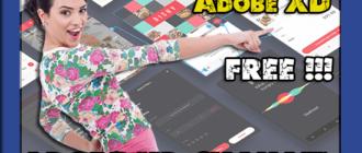 adobe xd бесплатно
