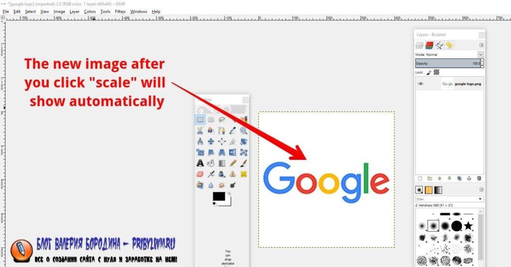Как изменить размер изображения без потери качества-7