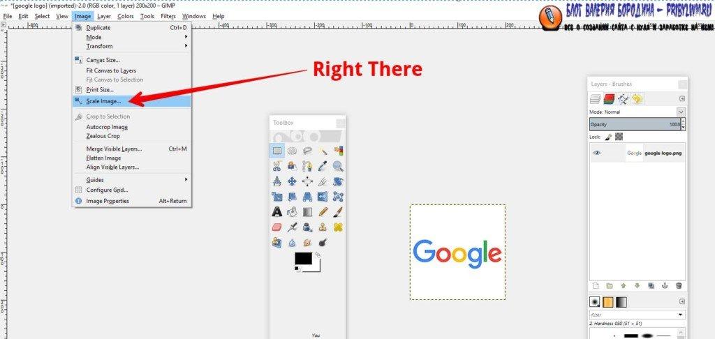 как изменить размер изображения без потери качества