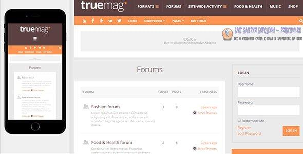 Truemag forums
