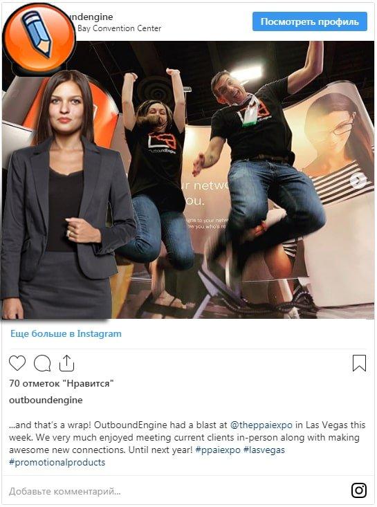 biznes akkaunt v instagram_12