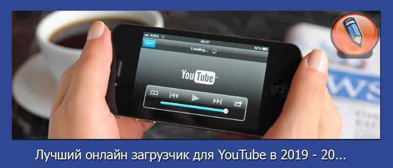 скачать видео бесплатно