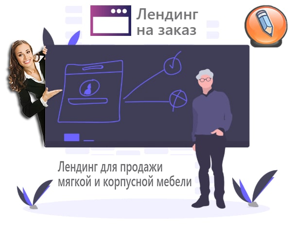 imidzh v internete