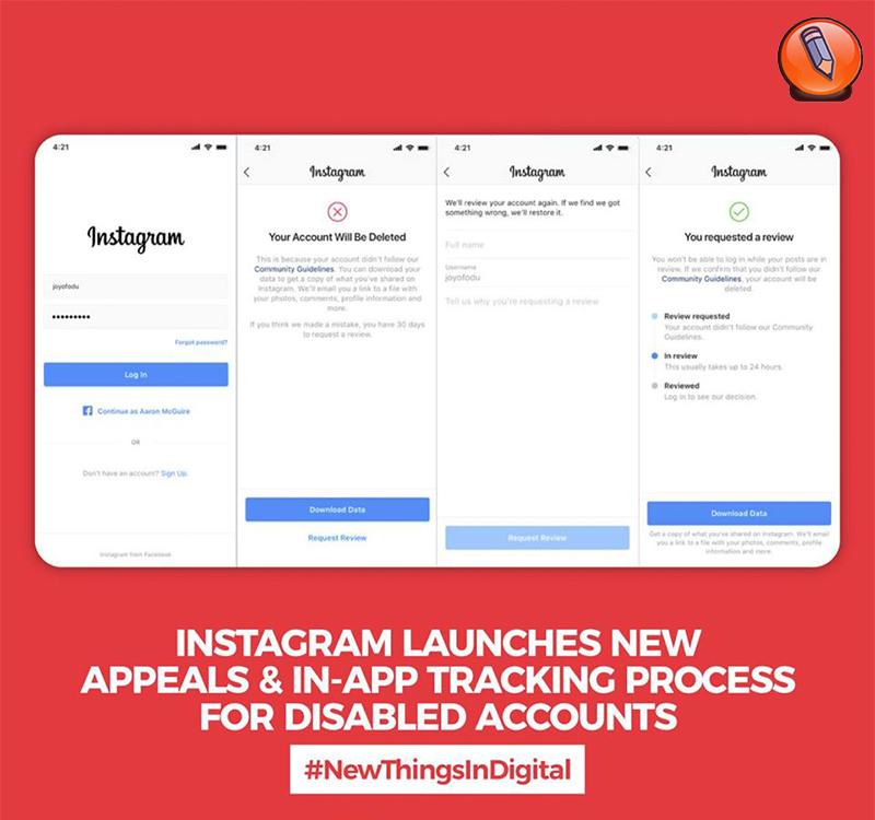 Instagram запускает новый процесс