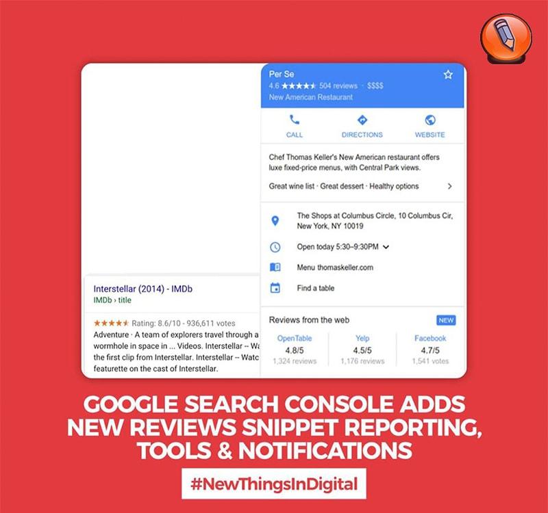 Консоль поиска Google добавляет новые отзывы