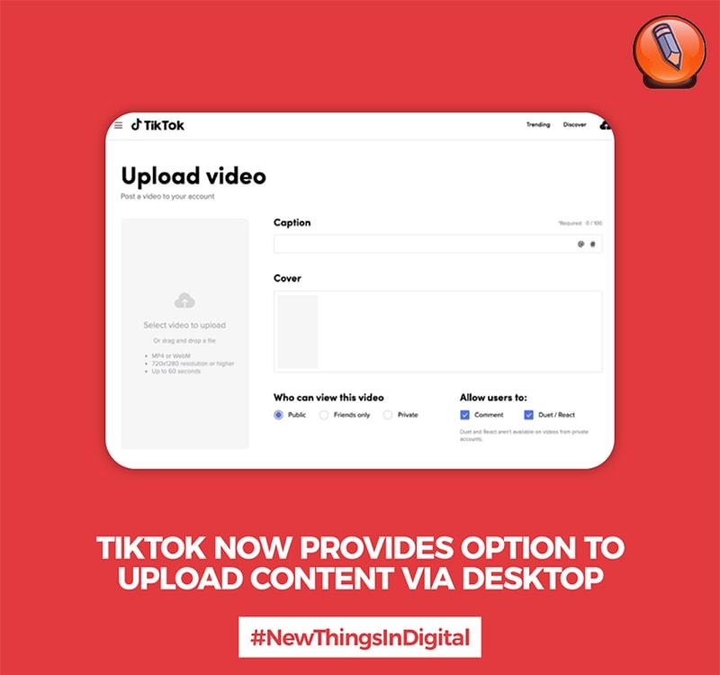 TikTok теперь предоставляет возможность