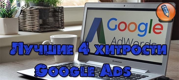 adwords google com