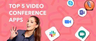 приложения для видеоконференций бесплатно