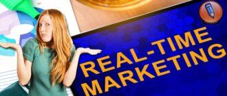 маркетинг онлайн обучение
