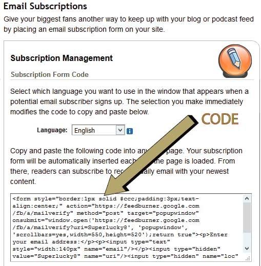 код формы подписки feedburner rss