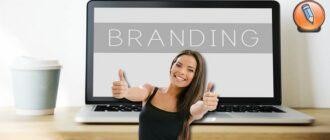 брендинг вебинара