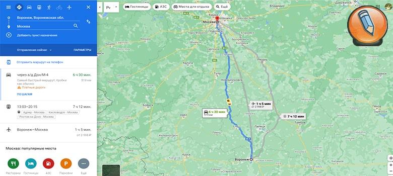 данные о местоположении маршрута